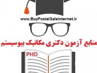 phd-test-resources-biosystems-mechanics-doktora-phd-mekanik-biosystem-keshavarzi